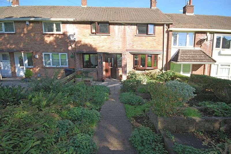 3 Bedrooms Terraced House for sale in Cot Farm Circle, Ringland
