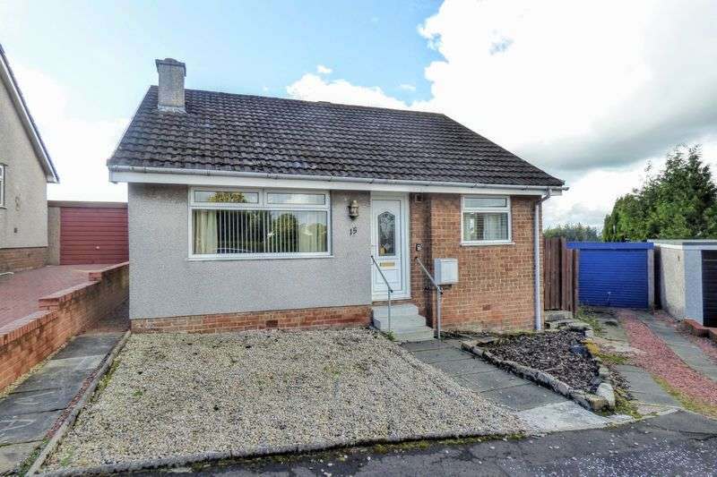 3 Bedrooms Detached Bungalow for sale in Lavender Lane, Carluke