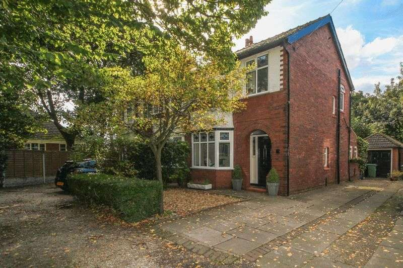 3 Bedrooms Semi Detached House for sale in Wigan Road, Standish