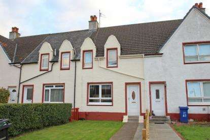 2 Bedrooms Terraced House for sale in Wallace Avenue, Elderslie