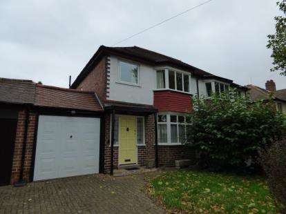 3 Bedrooms Semi Detached House for sale in Goosemoor Lane, West Midlands