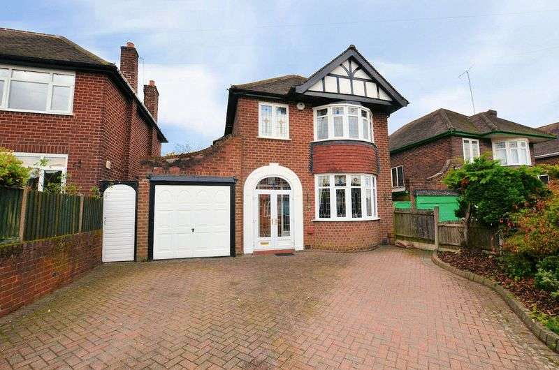 3 Bedrooms Detached House for sale in Newburn Croft, Quinton