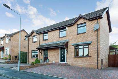 3 Bedrooms Semi Detached House for sale in Grant Court, Hamilton, South Lanarkshire