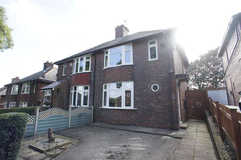 3 Bedrooms Semi Detached House for sale in *** OPEN VIEWING - SATURDAY 22ND OCTOBER 10AM TO 11AM *** Warminster Crescent, Norton Lees, Sheffield S8 9NU