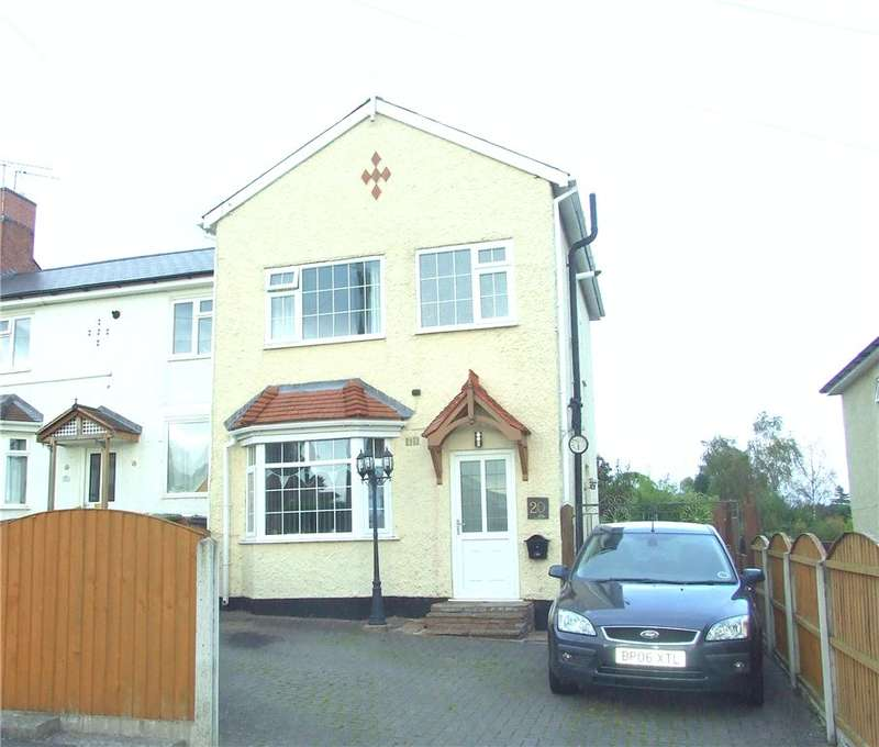 3 Bedrooms End Of Terrace House for sale in West Hill, Codnor, Ripley, Derbyshire, DE5