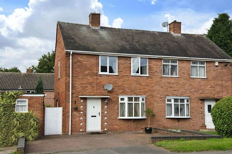 2 Bedrooms Semi Detached House for sale in Brunswick Road, Cannock