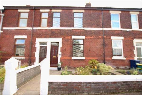 2 Bedrooms Terraced House for sale in Brownedge Lane, Bamber Bridge, Preston
