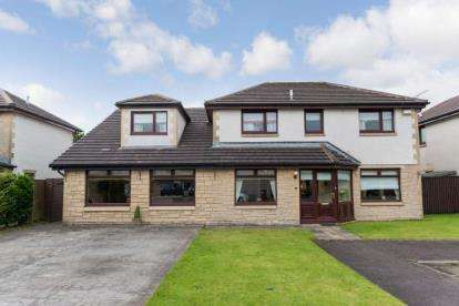 5 Bedrooms Detached House for sale in Trent Place, East Kilbride, Glasgow, South Lanarkshire