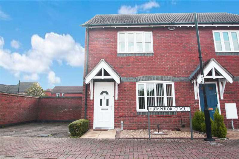 2 Bedrooms Semi Detached House for sale in Emperor Circle, Ipswich