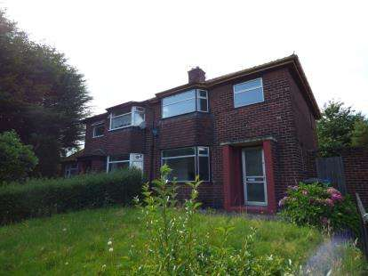 3 Bedrooms Terraced House for sale in Lovely Lane, Warrington, Cheshire, WA5