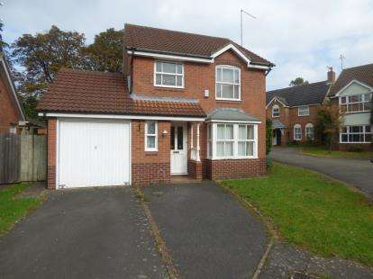 3 Bedrooms Detached House for sale in Trentham Close, East Hunsbury, Northampton, Northamptonshire