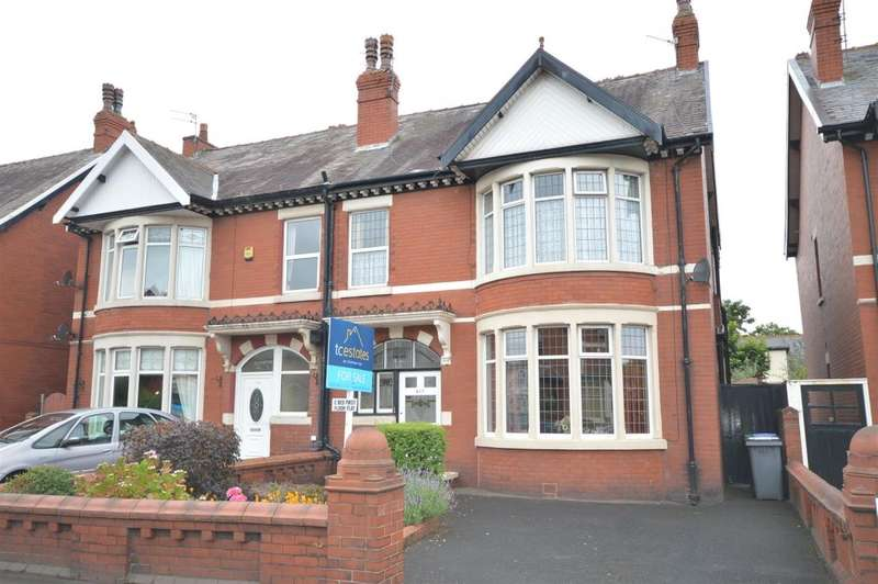 2 Bedrooms Flat for sale in Lytham Road, South Shore, Blackpool