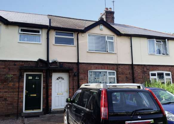 2 Bedrooms Terraced House for sale in Freeston Avenue, Telford, Shropshire, TF2 9EH