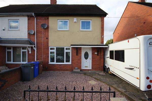 3 Bedrooms Semi Detached House for sale in Lundy Road, Blurton, Stoke-on-Trent