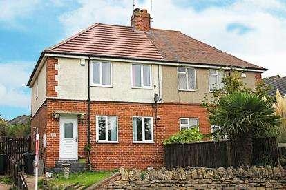 3 Bedrooms Semi Detached House for sale in Station Road, Kiveton Park, Sheffield, South Yorkshire