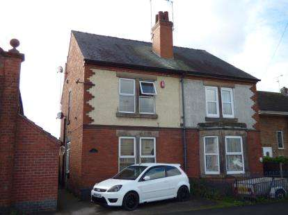 3 Bedrooms Semi Detached House for sale in Scropton Road, Hatton, Derby, Derbyshire