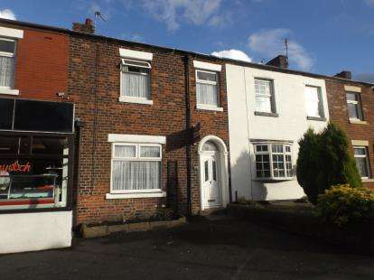 2 Bedrooms Terraced House for sale in Stanifield Lane, Farington, Leyland, Lancashire, PR25