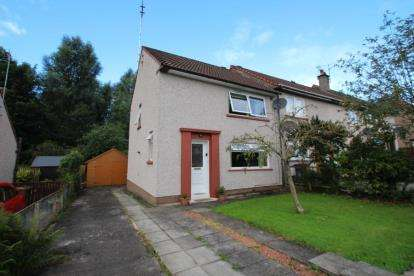 3 Bedrooms End Of Terrace House for sale in Greenside Avenue, Springside, Irvine, North Ayrshire