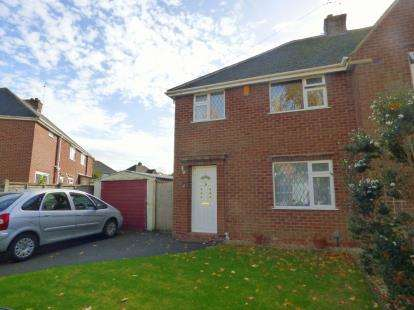 3 Bedrooms Semi Detached House for sale in Falfield Road, Tuffley, Gloucester, Gloucestershire