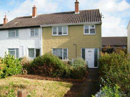 3 Bedrooms End Of Terrace House for sale in Foxwalks Avenue, Bromsgrove
