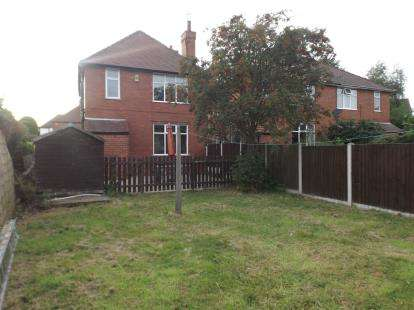 3 Bedrooms Detached House for sale in Hermitage Lane, Mansfield, Nottinghamshire