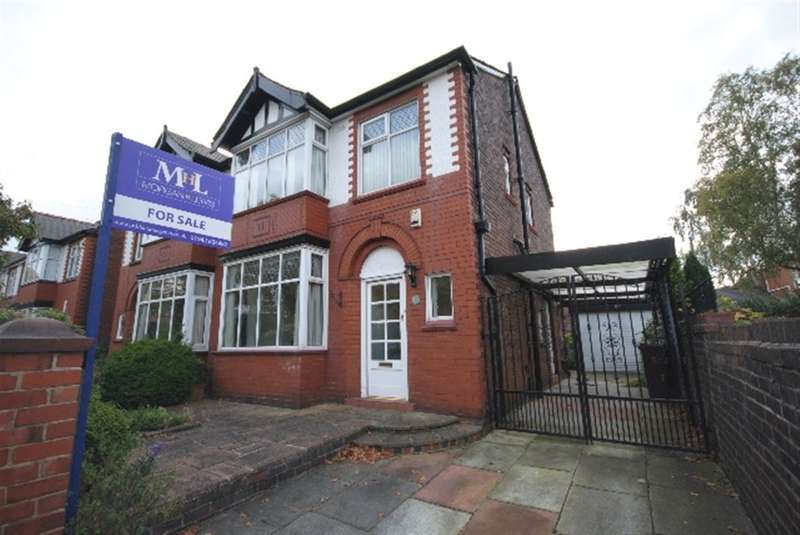 3 Bedrooms Semi Detached House for sale in Walkden Avenue East, Swinley, Wigan, WN1
