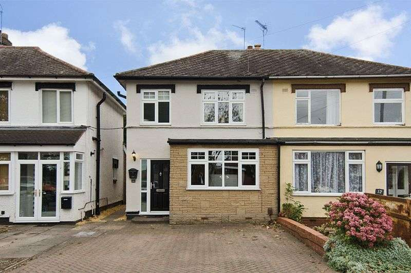 3 Bedrooms Semi Detached House for sale in Westfields Road, Armitage, Rugeley