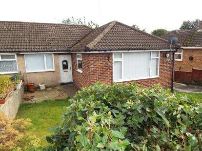 3 Bedrooms Bungalow for sale in Quarry Moor Lane, Ripon, North Yorkshire