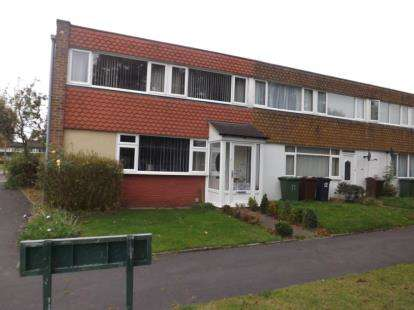 3 Bedrooms End Of Terrace House for sale in Ansley Way, Solihull, West Midlands