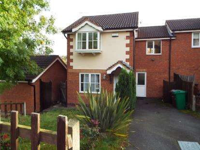 3 Bedrooms End Of Terrace House for sale in Pendle Crescent, Nottingham, Nottinghamshire
