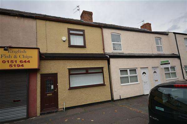 2 Bedrooms Terraced House for sale in New Chester Road, New Ferry