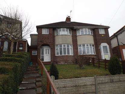 4 Bedrooms Semi Detached House for sale in Hilderic Crescent, Dudley, West Midlands