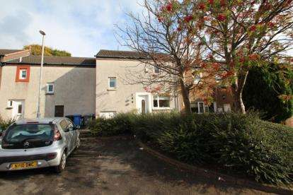 2 Bedrooms Terraced House for sale in Capel Place, Bourtreehill South, Irvine, North Ayrshire