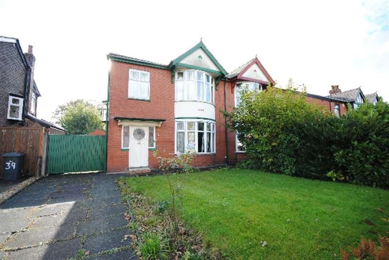 3 Bedrooms Semi Detached House for sale in Spencer Road, Swinley, Wigan, WN1