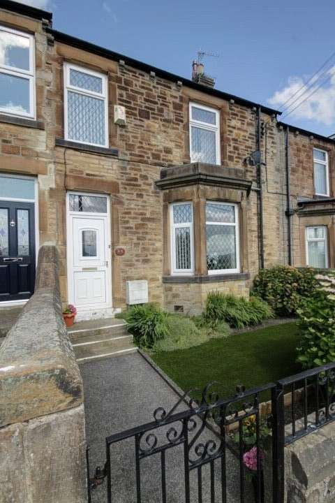 3 Bedrooms Terraced House for sale in Durham Road, Leadgate, Consett, DH8