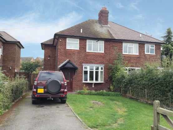 3 Bedrooms Semi Detached House for sale in Davenport Lane, Sandbach, Cheshire, CW11 2SP