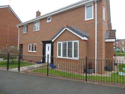 4 Bedrooms Semi Detached House for sale in Regency Square, Warrington, WA5