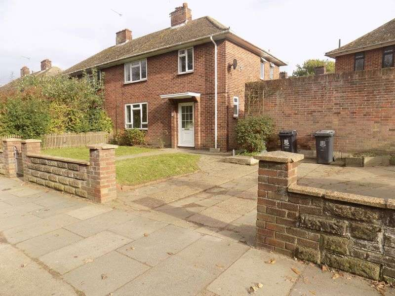 3 Bedrooms Semi Detached House for sale in Magdalen Way, Gorleston, Great Yarmouth