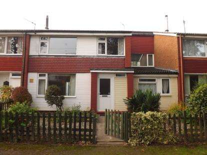 5 Bedrooms Terraced House for sale in Huntly Close, Clifton, Nottingham