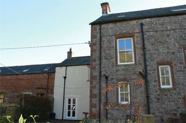 4 Bedrooms Terraced House for sale in Thomas Close, Penrith, Cumbria