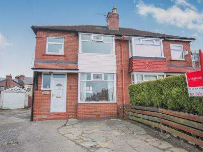 3 Bedrooms Semi Detached House for sale in Trevor Grove, Offerton, Stockport, Cheshire
