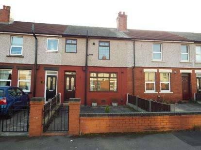 3 Bedrooms Terraced House for sale in Maple Crescent, Leigh, Greater Manchester