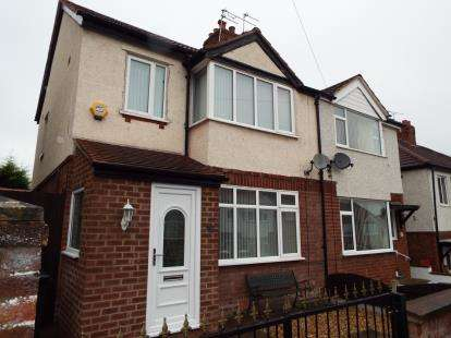 3 Bedrooms Semi Detached House for sale in Dewi Avenue, Holywell, Flintshire, CH8