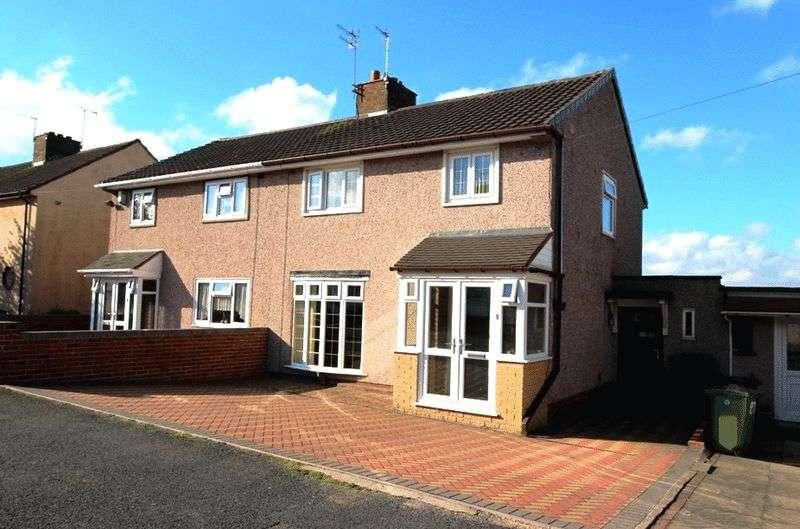 3 Bedrooms Semi Detached House for sale in The Ridgeway, SEDGLEY