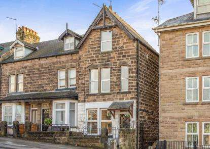 3 Bedrooms Terraced House for sale in Skipton Road, Harrogate, North Yorkshire, Harrogate