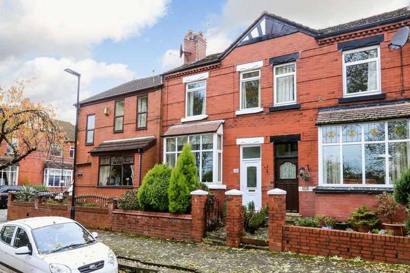 3 Bedrooms Terraced House for sale in Widdrington Road, Swinley