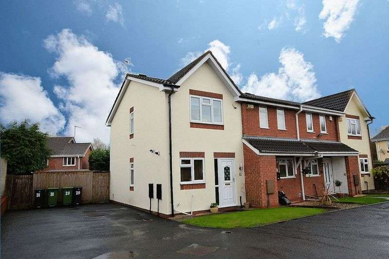 2 Bedrooms Terraced House for sale in Fieldfare Close, Cradley Heath