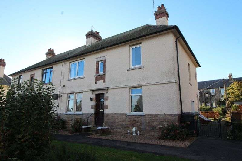 2 Bedrooms Flat for sale in Barnet Crescent, Kirkcaldy