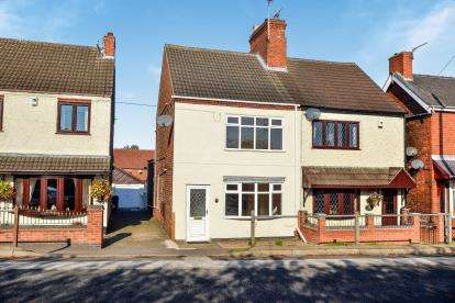2 Bedrooms Semi Detached House for sale in Mansfield Road, Underwood, Nottingham