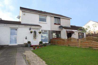 3 Bedrooms Semi Detached House for sale in Inverewe Avenue, Deaconsbank